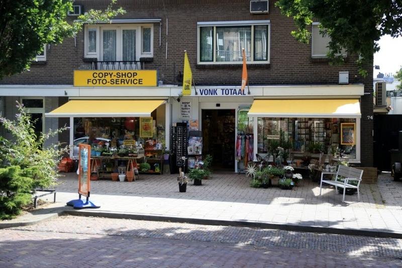 Vonk Totaal Gemakswinkel - Foto's