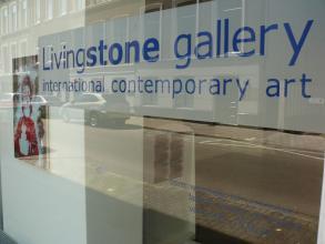 Livingstone Gallery - Foto's