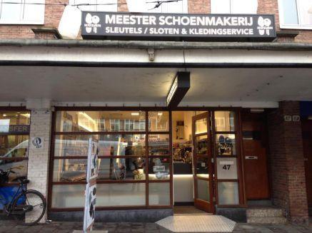 Kozan Meesterschoenmaker - Foto's