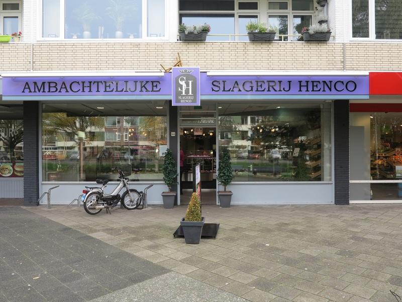 Henco Slagerij - Foto's
