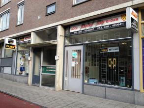 Accu Verkoop Amsterdam AVA - Foto's