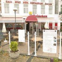 Da Xin Chinees-Indisch Restaurant - Foto's