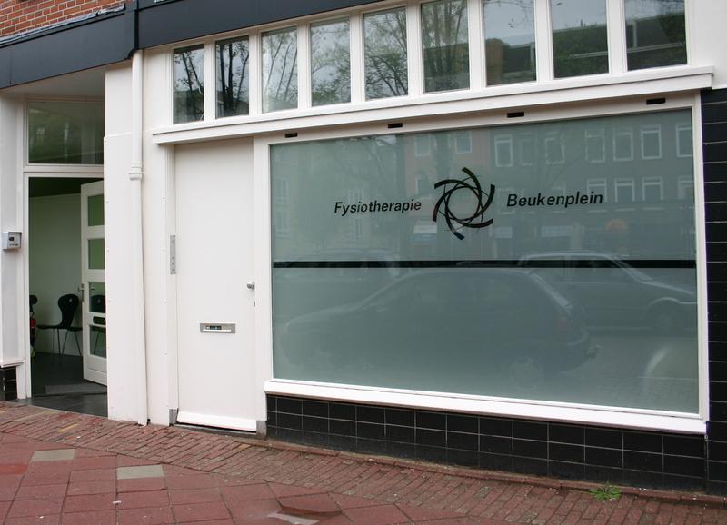 Fysiotherapie Beukenplein - Foto's