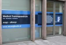 Fysiotherapie Medisch Trainingscentrum Mijdrecht - Foto's