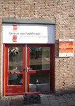 Centrum voor Fysiotherapie Ramaekers - Foto's