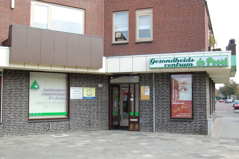 Fysiotherapie & Oedeemtherapie Jong M E de - Foto's