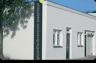 Gezondheidscentrum Oosterhout - Foto's