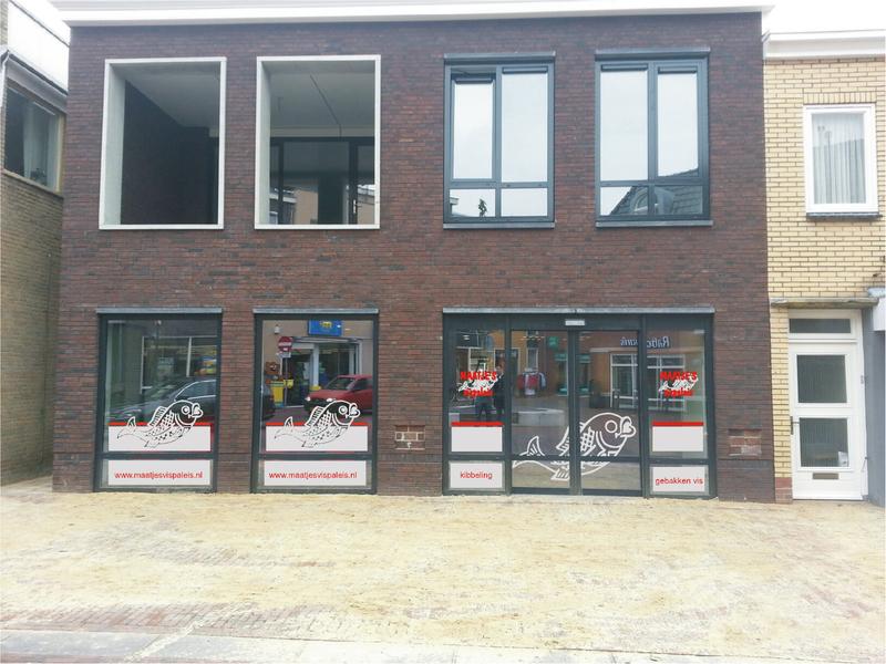 Bedrijven in Wierden-Centrum - Buurtlink