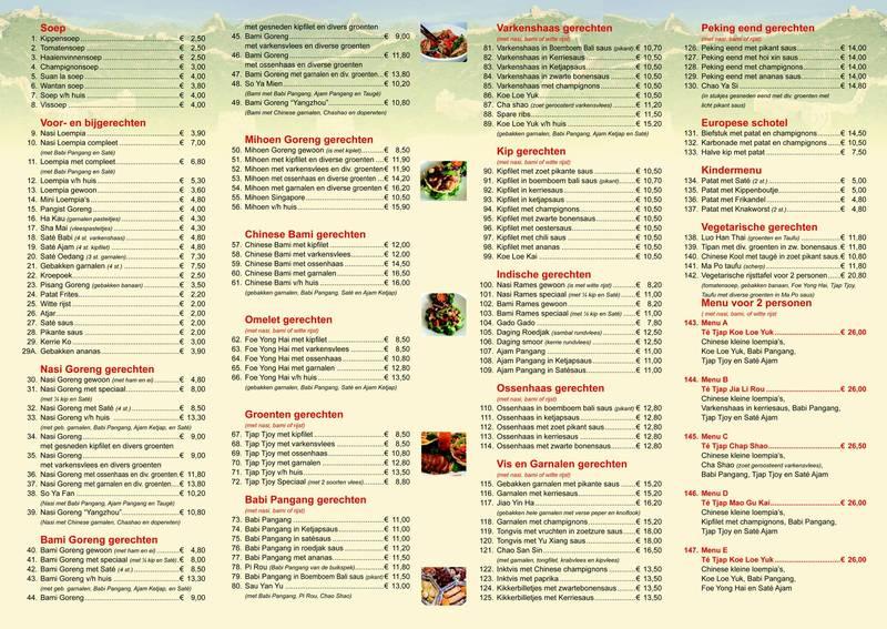 Chinees-Indisch Wok Restaurant De Lange Muur - Foto's