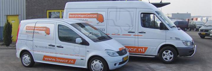 BWCR (Bedrijfswagencentrum Roosendaal) - Foto's