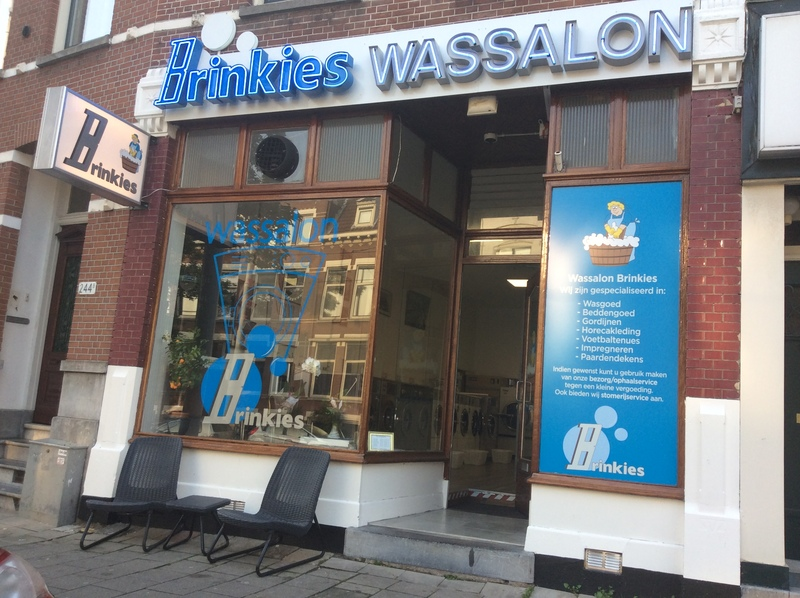 Brinkies Wassalon - Foto's