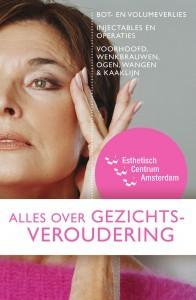 Esthetisch Centrum Amsterdam - Foto's