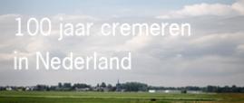 Crematorium Haarlem - Foto's