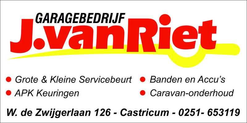 Vanriet   logo